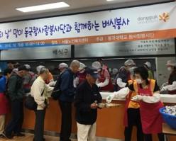경로의달 기념 배식봉사활동 경로의달 기념 배식봉사활동